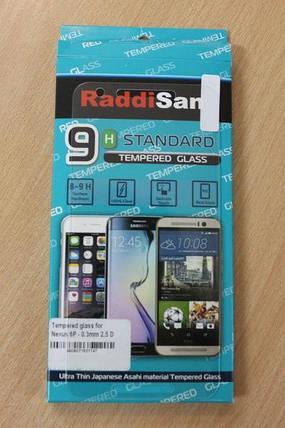 Защитное стекло Huawei Nexus 6P/Nexus 7 (Radissаn 0.33mm), фото 2