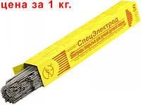 Электроды для сварки нержавейки на 2 мм ЦЛ-11