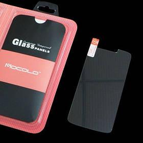 Защитное стекло LG G2 Mini (Mocolo 0.33mm)