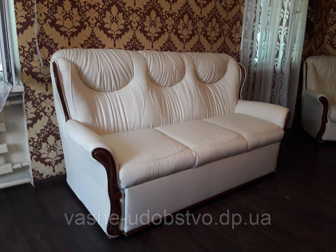 Ремонт диванов Днепр.