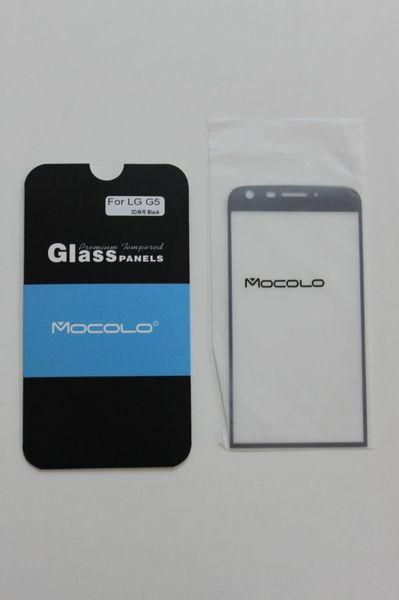Защитное стекло LG G5 H830 3D Full Cover Black (Mocolo 0.33mm)