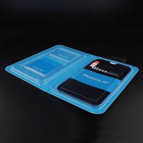 Защитное стекло LG G5 H830 (Mocolo 0.33mm)