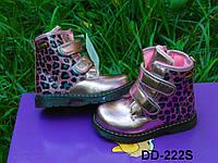 Детские утепленные ботинки на осень-весну