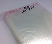 ПП пакеты с липкой лентой. 28х15см в закрытом виде 23,5х15см