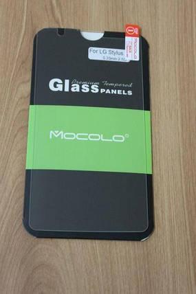Защитное стекло LG Stylus 2 (Mocolo 0.33mm), фото 2