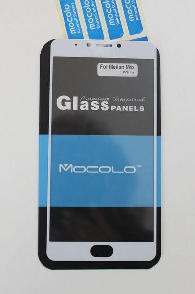 Защитное стекло Meizu M3 Max Full Cover (Mocolo 0.33mm)
