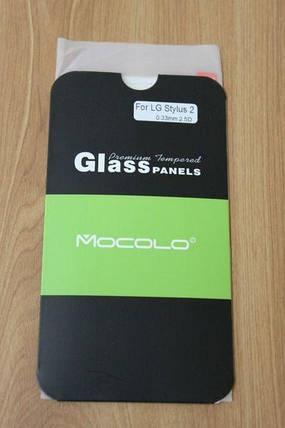 Защитное стекло LG Stylus 2 Plus (Mocolo 0.33mm), фото 2