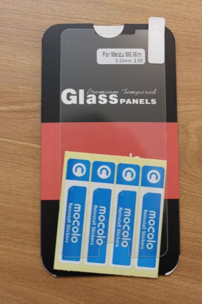 Защитное стекло Meizu M5 Mini (Mocolo 0,33мм)