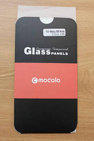 Защитное стекло Meizu M5 Note (Mocolo 0,33мм)