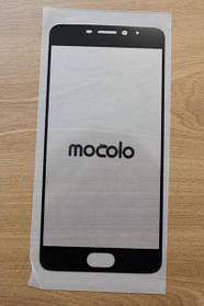 Защитное стекло Meizu M5 Note Full Cover (Mocolo 0,33мм)