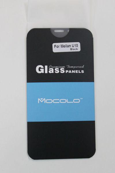 Защитное стекло Meizu Meilan U10 Full Cover (Mocolo 0.33mm)