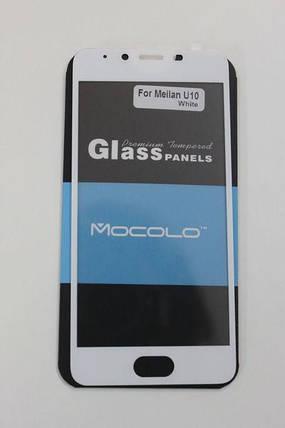 Защитное стекло Meizu Meilan U10 Full Cover (Mocolo 0.33mm), фото 2