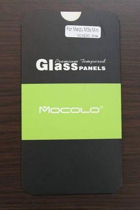 Защитное стекло Meizu M3s / M3 mini Full Cover (Mocolo 0,33мм), фото 2