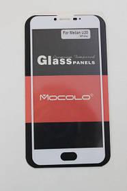 Защитное стекло Meizu Meilan U20 Full Cover (Mocolo 0.33mm)