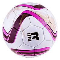 Мяч футбол Grippy Ronex ZULU Pink/Black RX-ZU-PB