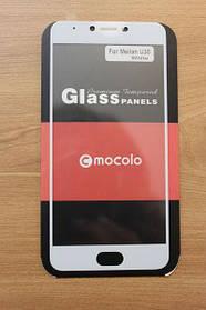 Защитное стекло Meizu Meilan U30 Full Cover (Mocolo 0.33mm)