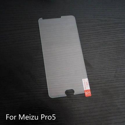 Захисне скло Meizu Pro 5 (Mocolo 0.33 mm), фото 2