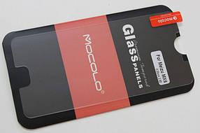 Защитное стекло Meizu MX6 (Mocolo 0,33мм)