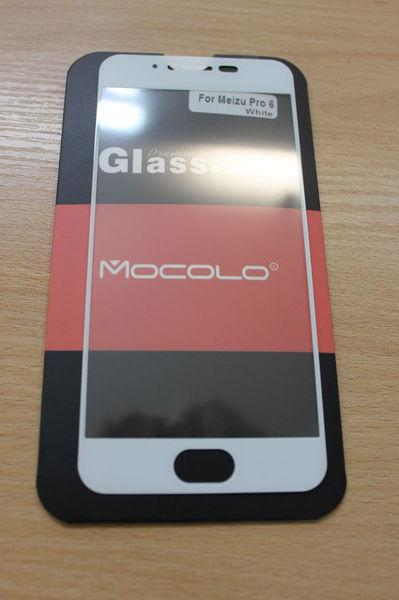 Защитное стекло Meizu Pro 6 Full Cover Black, White (Mocolo 0.33 mm)