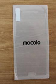 Защитное стекло Meizu Pro 6 Plus (Mocolo 0.33mm)