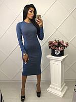 Платье женское красивого синего цвета