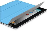 Чехол для iPad 2 — Smart Cover, фото 1