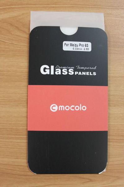 Защитное стекло Meizu Pro 6s (Mocolo 0.33mm)