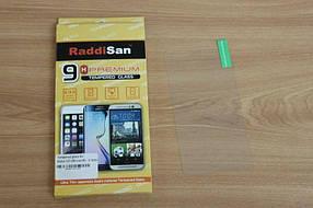 Защитное стекло Microsoft Lumia 535 (Radissаn 0.33mm)
