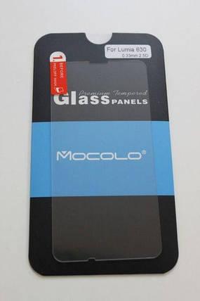 Защитное стекло Microsoft Lumia 630/ 635 / 636 (Mocolo 0.33mm), фото 2