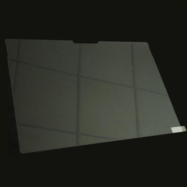 "Защитное стекло Microsoft Surface Pro 4 12.3"" (Mocolo 0.33mm)"