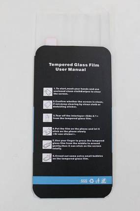 Защитное стекло Motorola Moto E3 (Mocolo 0.33mm), фото 2