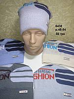 Вязанные осенние детские шапки интернет магазин