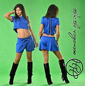 Женский костюм юбка-шорты
