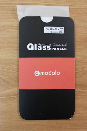 Защитное стекло OnePlus 3T (Mocolo 0.33mm), фото 2