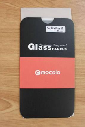Защитное стекло OnePlus 3T Full Cover (Mocolo 0.33mm), фото 2