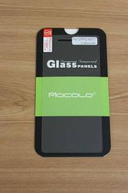 Защитное стекло OPPO A51T (Mocolo 0.33mm)