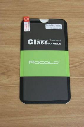 Защитное стекло OPPO Find 7 (Mocolo 0.33mm), фото 2