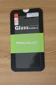 Защитное стекло OPPO A31/A31t (Mocolo 0.33mm)