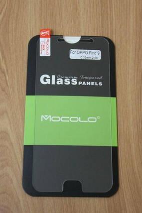 Защитное стекло OPPO Find 9 (Mocolo 0.33mm), фото 2