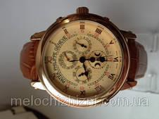 Часы Патек Patek 005 (Арт. 005)
