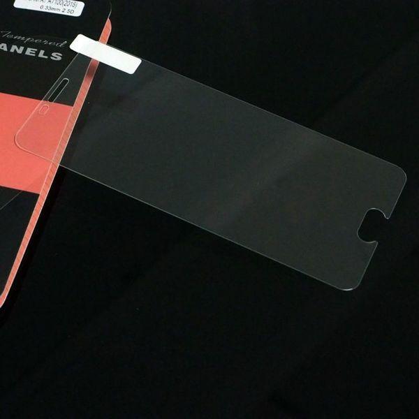 Защитное стекло Samsung Galaxy A7 A710 (2016 Version) (Mocolo 0.33mm)