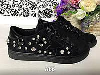 37-41 размер! Женкие черные кеды STAR с атласными шнурочками