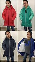 Зимняя детская куртка №647 (р.122-140)