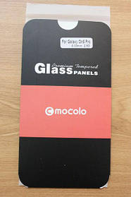Защитное стекло Samsung Galaxy On5 Pro (Mocolo 0.33mm)