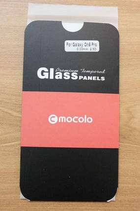 Защитное стекло Samsung Galaxy On5 Pro (Mocolo 0.33mm), фото 2