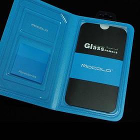 Защитное стекло Samsung Galaxy S4 (Mocolo 0.33mm)