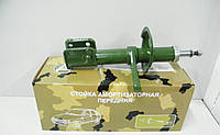 Амортизатор 2110 (стойка в сборе) перед прав (газо-масло) (2110-002Amg) ССД