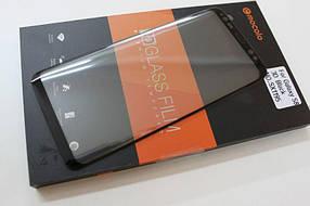 Защитное стекло Samsung Galaxy S8 3D (Mocolo 0,33мм)