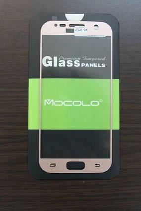 Защитное стекло Samsung Galaxy S7 Full Cover Rose (Mocolo 0,33мм), фото 2