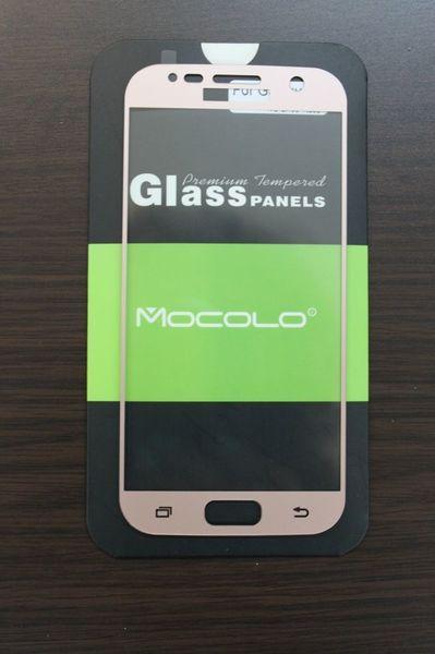 Защитное стекло Samsung Galaxy S7 Full Cover Rose (Mocolo 0,33мм)